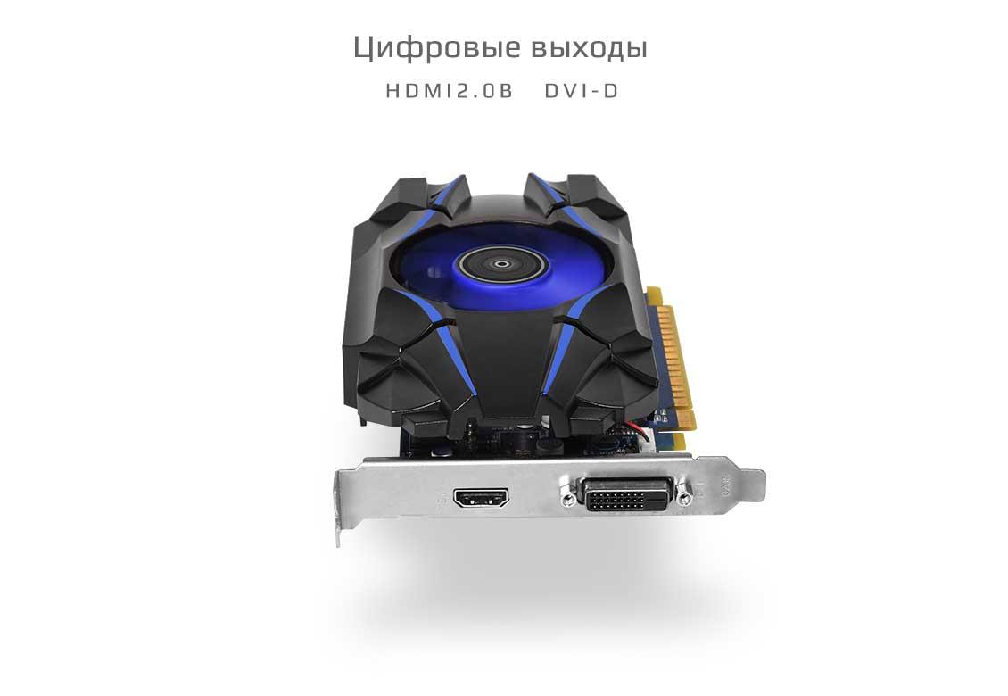 KFA2 GeForce® GT 1030 - Graphics Card